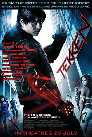 «Кино Смотреть Теккен» — 2006