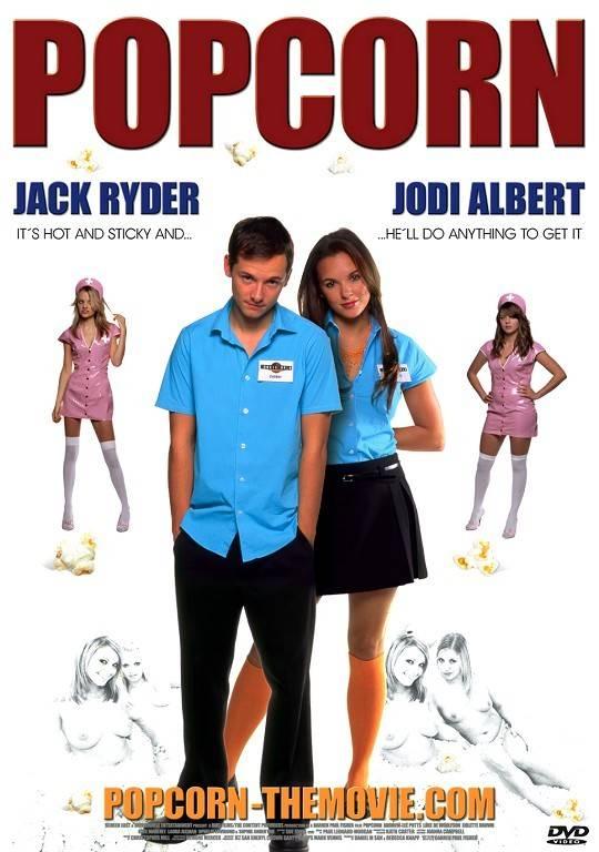 Попкорн / Popcorn (2007)
