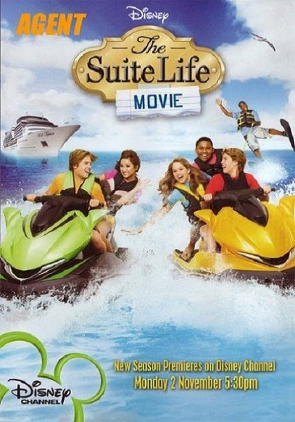 Двое на дороге / The Suite Life Movie (2011) TVRip